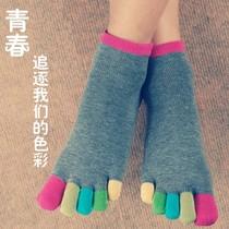 彩色短筒五趾袜子 超可爱五指袜男女纯棉/全棉 情侣薄款 10双包邮 价格:7.97