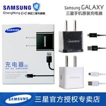 三星I9300/I9220/I9100原装充电器含数据线 USB线 三星通用充电器 价格:50.00