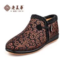老美华571 冬季布鞋防滑妈妈鞋 保暖大码老人女鞋子 中老年人棉鞋 价格:75.00