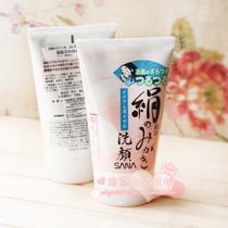 日本直送 女人我最大推荐SANA 绢丝氨基酸洗面奶 绢洗颜 120G 价格:43.00