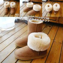 【皇冠】澳洲羊毛!雪地靴正品羊皮毛一体中筒男女靴5825栗色清仓 价格:272.00
