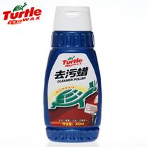 汽车用品 正品龟博士龟牌去污蜡 车漆氧化微划痕汽车蜡G-236 价格:14.00