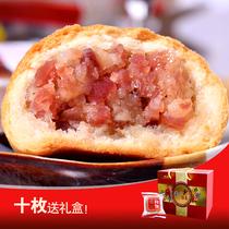 中秋节到不了 10个包邮 送礼盒 云南滇式月饼 向美云腿 火腿50克 价格:3.48