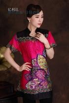亿利达2013夏季最新款时尚桑蚕丝绸修身显瘦连衣裙韩版中长款真丝 价格:120.00
