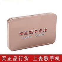 诺基亚BL-5B 7260/7360/8208/N80/N83/N90/通用长虹M618 通用电池 价格:58.00