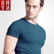 花样生活 新品莱卡棉男士短袖纯色t恤 男式紧身圆领打底衫 男t恤 价格:39.00