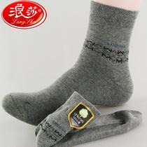 袜子男 短袜潮 浪莎男袜船袜 男士运动袜 中筒 纯棉袜子 厂家批发 价格:8.50