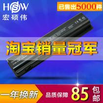 HSW 惠普 CQ40 电池 CQ45 DV5 DV6 CQ61 DV4 CQ41 笔记本电池 6芯 价格:85.00