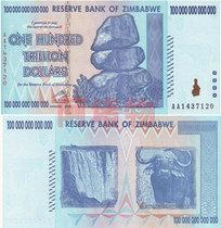 外国纸币 津巴布韦100万亿 世界最大面值钞票 全新保真 价格:15.50