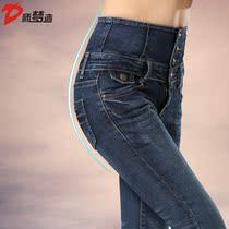 师梦造2013秋装新款高腰牛仔裤女 大码女装牛仔长裤小脚裤显瘦 价格:109.00