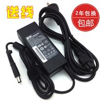 惠普笔记本电源适配器 CQ40 CQ45 4411S 6531S  DV3 6535S 充电器 价格:49.00