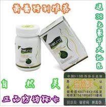 台湾 自然美 化脂酵素正品 减肥瘦身湖南卫视萧蔷推荐 化脂酵素 价格:99.00