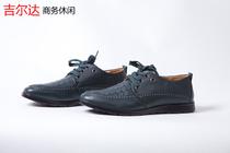 吉尔达正品真皮头层皮男鞋2013新款商务休闲皮鞋板鞋韩版鞋 价格:228.00