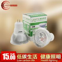 亮韵LED灯杯 大功率3*1W节能灯泡 MR16插口高亮LED光源 价格:15.00