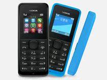现货套餐送耳机 Nokia/诺基亚 1050 105 正品 老人手机 超长待机 价格:190.00