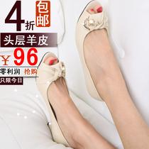 清仓2013夏季正品新款女士鞋子 鱼嘴单鞋 真皮粗跟中跟凉鞋女40码 价格:96.00
