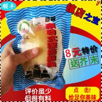 【10包包邮】新品促销素鲍鱼 素日式深海素鲍鱼即食批发8元送芥末 价格:8.00