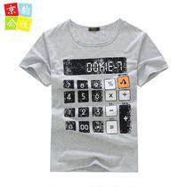 【京韵公社】休闲百搭文化衫正品计算器男士短袖个性创意棉质T恤 价格:24.50