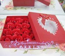 圣诞礼品生日礼物女生实用妇女节创意礼品送女生女友16朵玫瑰皂花 价格:18.00