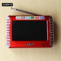 小霸王老人看戏机4.3寸视频播放器外放插卡音箱 多功能mp5随身听 价格:199.00