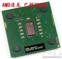 AMD 速龙Athlon XP 巴顿 2800 2.08G AXDA2800DKV4D 462针CPU 价格:30.40
