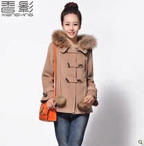 香影2013秋冬新款韩版时尚时尚毛领斗篷双排扣呢外套D824030 价格:259.00