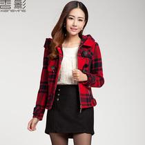 香影2013冬装新款女装韩版时尚格子牛角扣短款呢大衣外套J1242062 价格:309.00