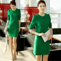 2013韩版女装 娃娃领修身显瘦气质打底裙长袖绿色OL连衣裙 秋冬款 价格:79.00