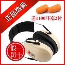 包邮!正品3m H6A隔音耳罩 睡眠用 学习射击 降噪耳罩 防噪音耳罩 价格:128.00
