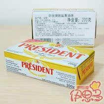 特价!法国进口总统牌脱盐黄油块无盐动物性黄油200克原装 价格:20.00