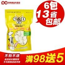 禾露宠物零食 除臭/消臭饼干 牛肉夹心饼干220克 6包全国13省包邮 价格:6.50