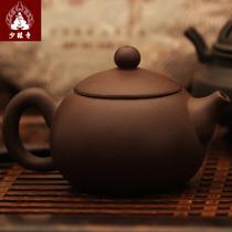 新款 紫砂壶正品全手工茶壶西施壶现代紫砂艺术精品紫泥茶具 开光 价格:384.00