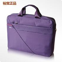 超轻便 新款韩国时尚裕宝14寸手提电脑包 笔记本包13寸男女单肩包 价格:68.00