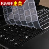 惠普Pavilion g6-2328tx 4411s 4431 450 431 dv6 G4笔记本键盘膜 价格:10.50