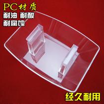 樱奇抽油烟机油杯 接油盒 塑料杯 欧式吸油烟机配件 油烟机油杯 价格:2.30