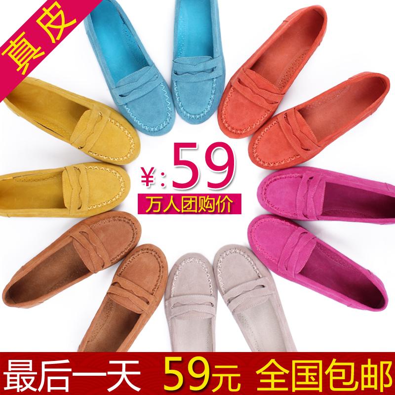 2013秋季新款欧美风唐卡真皮平底平跟圆头豆豆鞋单鞋女大码女鞋子 价格:158.00