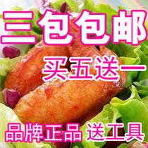 奥尔良烤鸡翅腌料 新奥尔良烤翅腌料kfc 烧烤调料烧烤料微辣148克 价格:8.00