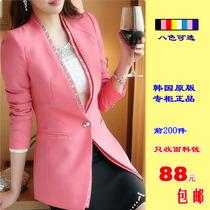 小西装女 修身外套 韩版女装2013新款春秋装糖果色中长款长袖西服 价格:88.00