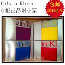 彩酷套装 ck男士内裤正品 纯棉平角专柜代购 送袜子 礼品盒 包邮 价格:130.00