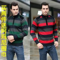 冬装阿玛尼男士拉链领厚款针织衫毛衣 韩版潮拼色条纹套头羊绒衫 价格:589.00
