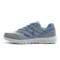 乔丹格兰 运动鞋男鞋透气轻网面休闲跑步鞋 旅游鞋男正品夏季包邮 价格:99.00