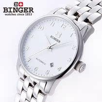 正品BINGER宾格手表全自动机械表背透表防水复古镂空钢带男表包邮 价格:368.00