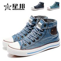 2013包邮 新款男式鞋 潮鞋 牛仔布鞋子 高帮帆布鞋 男 韩版休闲鞋 价格:58.00