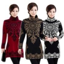 2013正品恒源祥女士羊绒衫女秋装高领羊毛衫韩版修身中长款连衣裙 价格:67.20