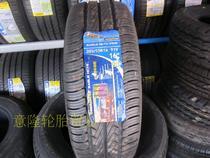 固特异轮胎205/55R16 91V NCT5中华骏捷 标志308 原配 马自达M6 价格:480.00