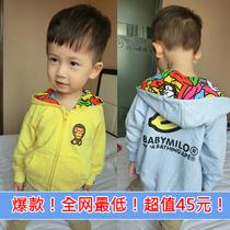 【零利润】BAPE猿人头男女儿童卫衣宝宝纯棉长袖带帽外套开衫香蕉 价格:45.00
