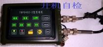 电台稳压充电器 镉镍 镍氢 电池12v 24v  锂电14.4v  tbp0402-2 价格:286.00