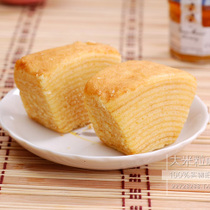 大米粒 日本原装 北海道牛乳厚切蛋糕 10个入701156 价格:35.00