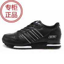 2013秋季新款 专柜正品 阿迪达斯三叶草男鞋 跑鞋 adds运动鞋子 价格:238.00