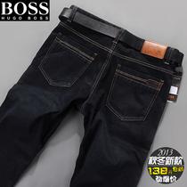 秋冬款厚款HUGO BOSS 男 牛仔裤 商务休闲男装 中腰直筒裤子 大码 价格:138.00
